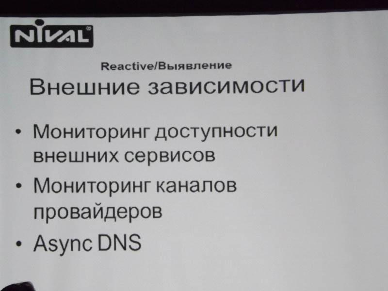 Доклад - Сервис временно недоступен