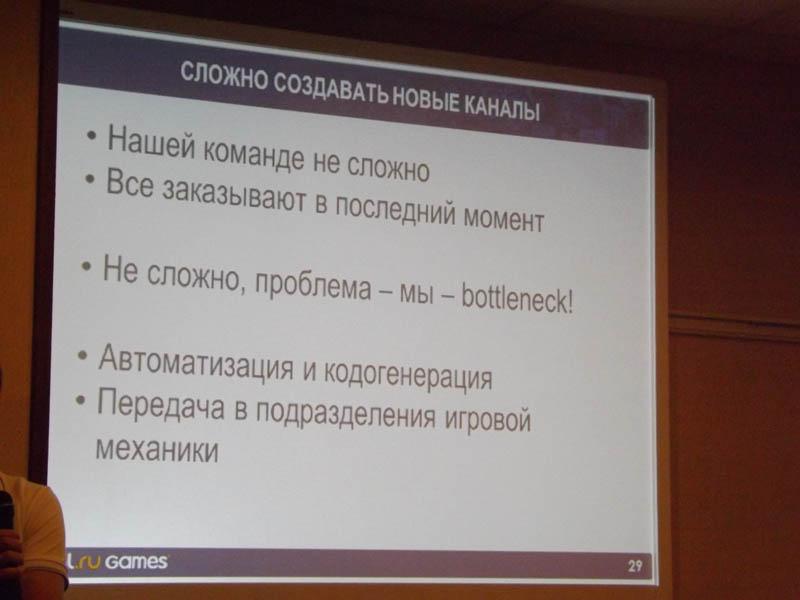 Доклад КРИ - О тонкостях работы со статистикой