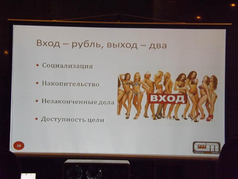 Доклад КРИ - Искусство или ремесло